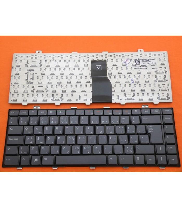 Dell Studio 1450 1457 1458 XPS L501